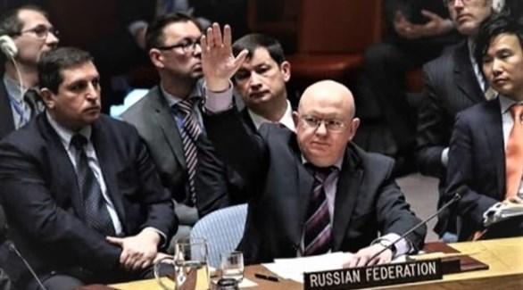 السفير الروسي لدى مجلس الأمن فاسيلي نيبنزيا (أرشيف)