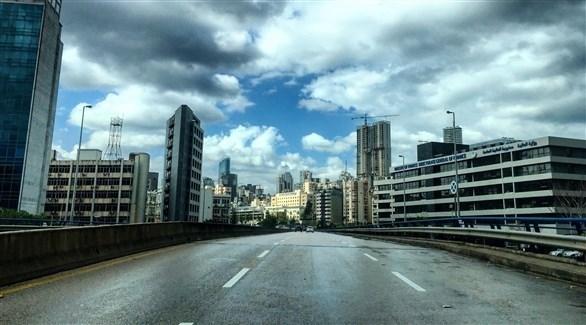 شوارع العاصمة بيروت خالية من السيارات والمارة (أ ف ب)