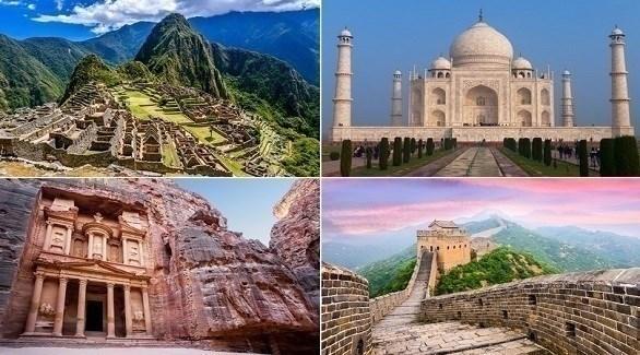 رحلات سياحية افتراضي حول العالم (ميرور)
