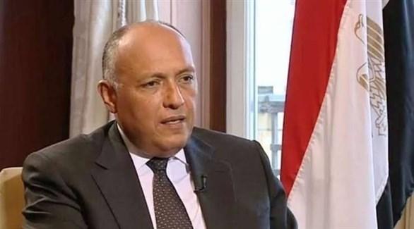 وزير الخارجية المصري، سامح شكري (أرشيفية)