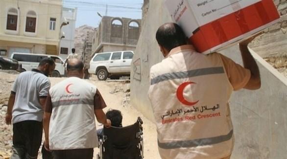 عاملون بالهلال الأحمر الإماراتي في اليمن (أرشيف)