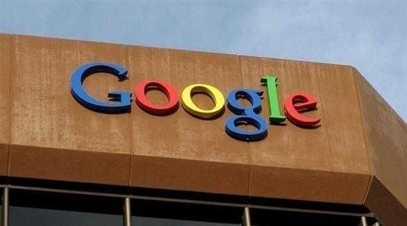غوغل تطلق موقعاً خاصاً بفيروس كورونا (أرشيف)