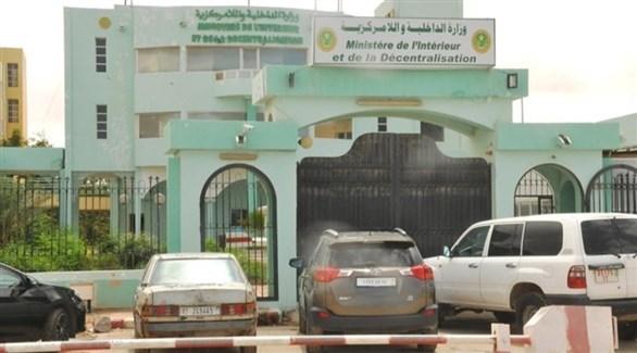 الداخلية الموريتانية (أرشيف)