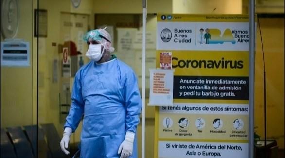 ممرض في إحدى مستشفيات الأرجنتين (أرشيف)