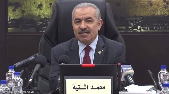 رئيس الحكومة الفلسطينية محمد اشتية (أرشيف)