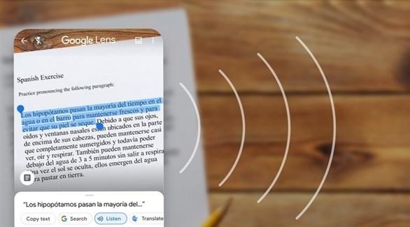 إصدار جديد من تطبيق غوغل Lens