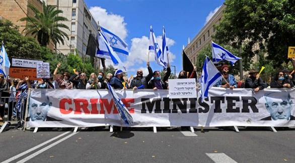 إسرائيليون يتظاهرون أمام بيت نتانياهو في مايو الماضي (أرشيف)