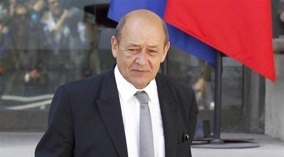 وزير خارجية فرنسا جان ايف لودريان (أرشيف)