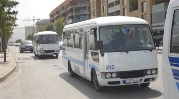 حافلات للنقل العام في لبنان (أرشيف)