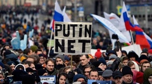 احتجاجات في روسيا (أرشيف)