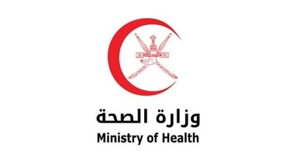 شعار وزارة الصحة العُمانية (أرشيف)