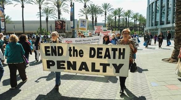 متظاهرون ضد عقوبة الإعدام في أمريكا (أرشيف)