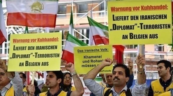 ناشطون إيرانيون يطالبون بمحاكمة المخططين للهجوم في بلجيكا (أرشيف)