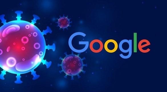غوغل وفيروس كورونا (تعبيرية)