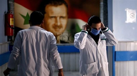 عاملون في القطاع الصحي السوري (أرشيف)