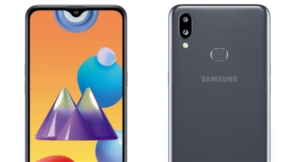 هاتف Galaxy M01s الجديد (تويتر)