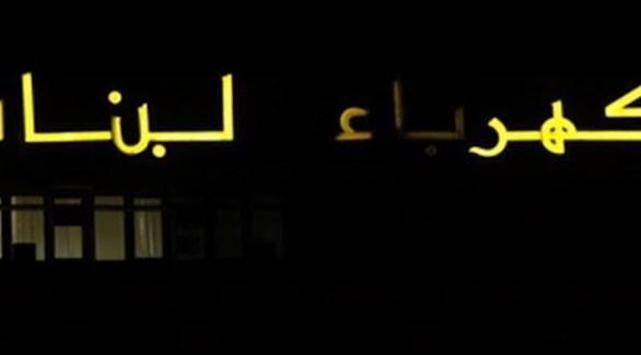 لبنانيون يلجأون إلى المصابيح القديمة مع انقطاع الكهرباء الطويل