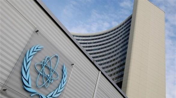 الوكالة الدولية للطاقة الذرية (وام)