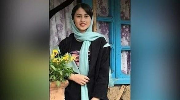 المراهقة الإيرانية رومينا أشرفي (تويتر)