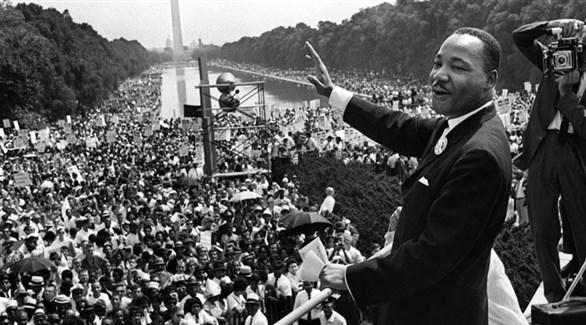 الزعيم الأمريكي الراحل مارتن لوثر كينغ في خطابه التاريخي