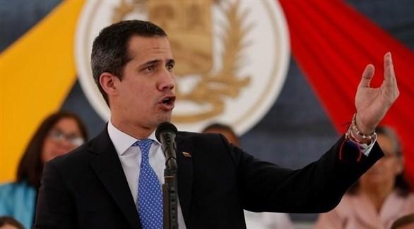 زعيم المعارضة الفنزويلية خوان غوايدو (أرشيف / رويترز)