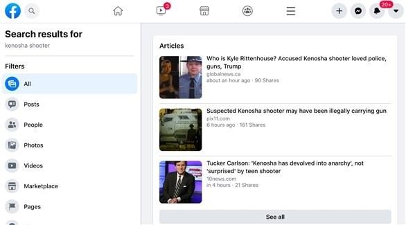 حذف فيس بوك لصفحة جماعة مسلحة (أرشيف)