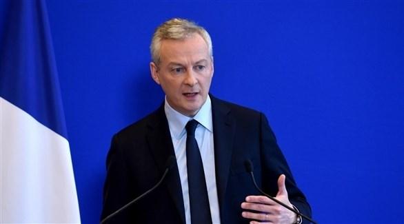 وزير المالية الفرنسي برونو لومير (أرشيف)
