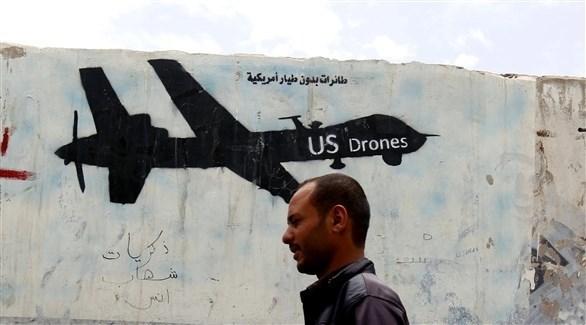 رسمة جدارية لطائرة من دون طيار أمريكية (أرشيف)