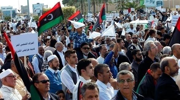 احتجاجات ضد حكومة الوفاق في طرابلس (أرشيف)