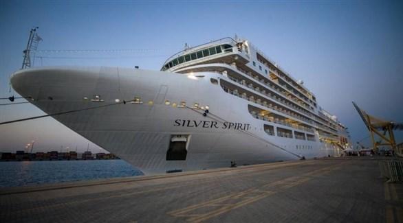 سفينة سيلفر سي سبيرت (أرشيف)