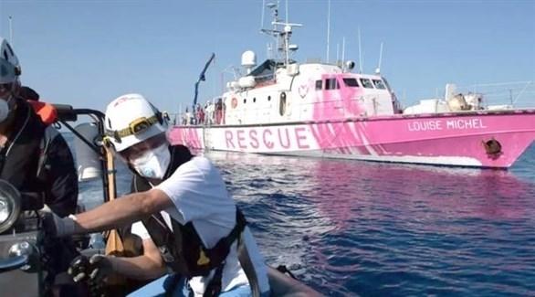 السفينة الإنسانية