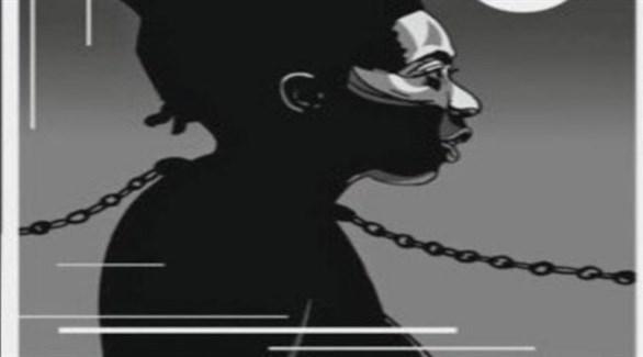 رسم يشبه النائبة الفرنسية دانييل أوبونو بالعبيد (تويتر)