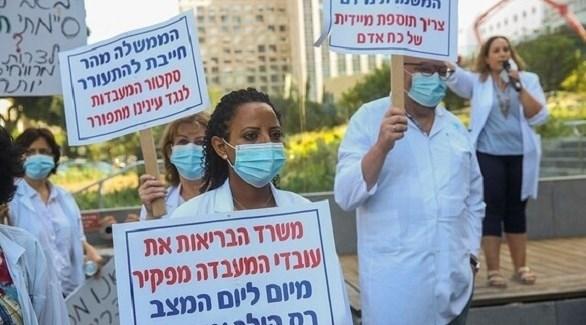 إضراب عمال المختبرات في إسرائيل (أرشيف)