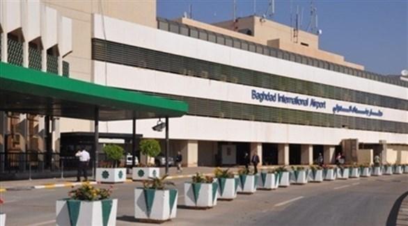 مطار بغداد الدولي (أرشيف)