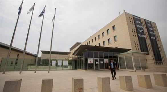 مبنى الخارجية الإسرائيلية