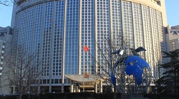 وزارة الخارجية الصينية (أرشيف)