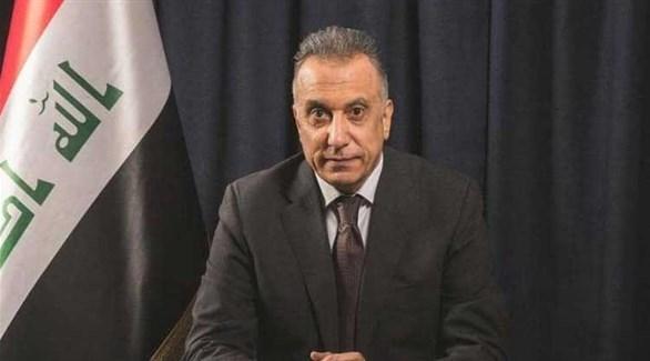رئيس الوزراء العراقي، مصطفى الكاظمي (أرشيف)