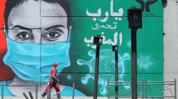 مغربي أمام جدارية عملاقة في الدار البيضاء (أرشيف)