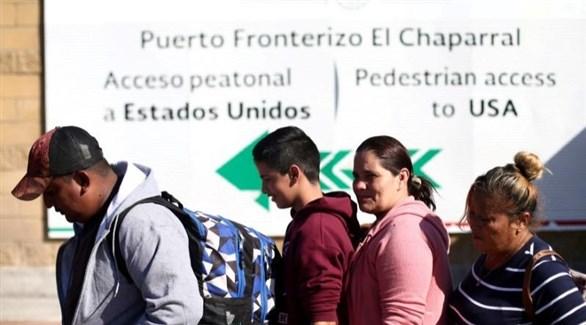 مهاجرون من أمريكا اللاتينية على الحدود مع الولايات المتحدة (أرشيف)