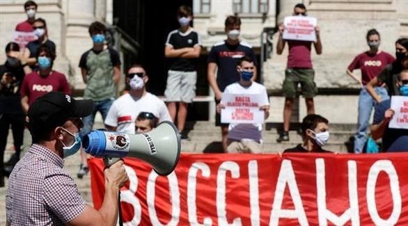 مدرسون وطلاب يتظاهرون ضد قرار استئناف الدراسة في إيطاليا رغم كورونا (أنسا)