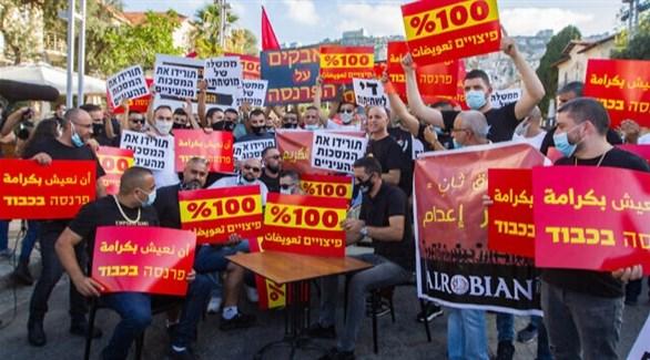 ملاك مطاعم ومقاهٍ إسرائيلية يتظاهرون ضد قرار الإغلاق الشامل (تايمز أوف إسرائيل)