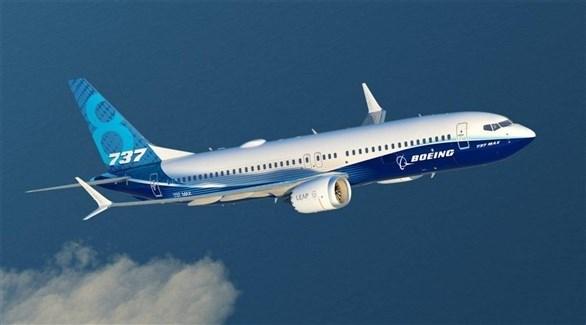 طائرة بوينغ ماكس 737 (أرشيف)