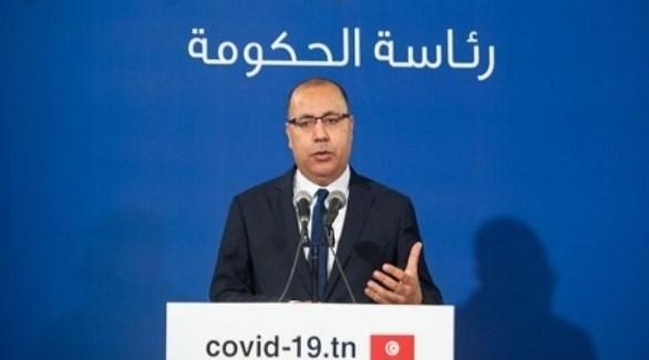 رئيس الحكومة المكلف في تونس هشام المشيشي (أرشيف)