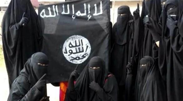 مجموعة من النساء المبايعات لتنظيم داعش (أرشيف)