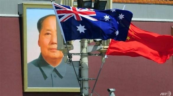 علم الصين وأستراليا (أرشيف)