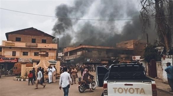 صورة متداولة غير مؤكدة تظهر الدخان الأسود من الحادث (تويتر)