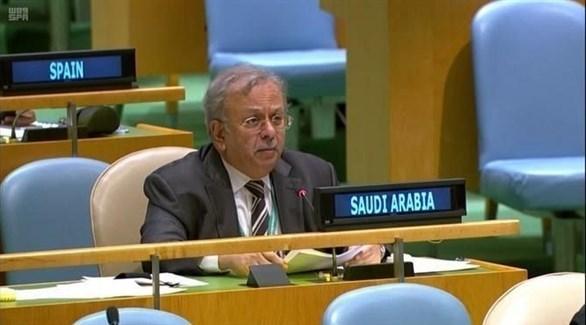 مندوب السعودية لدى الأمم المتحدة السفير عبدالله بن يحيى المعلمي (واس)
