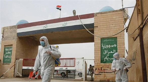 عاملان عراقيان يعقمان منفذاً حدودياً  (أرشيف)