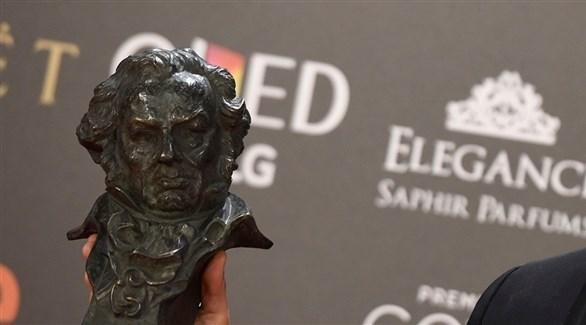 جائزة غويا للسينما الإسبانية (أرشيف)