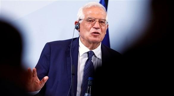 وزير خارجية الاتحاد الأوروبي جوزيب بوريل (أ ف ب)
